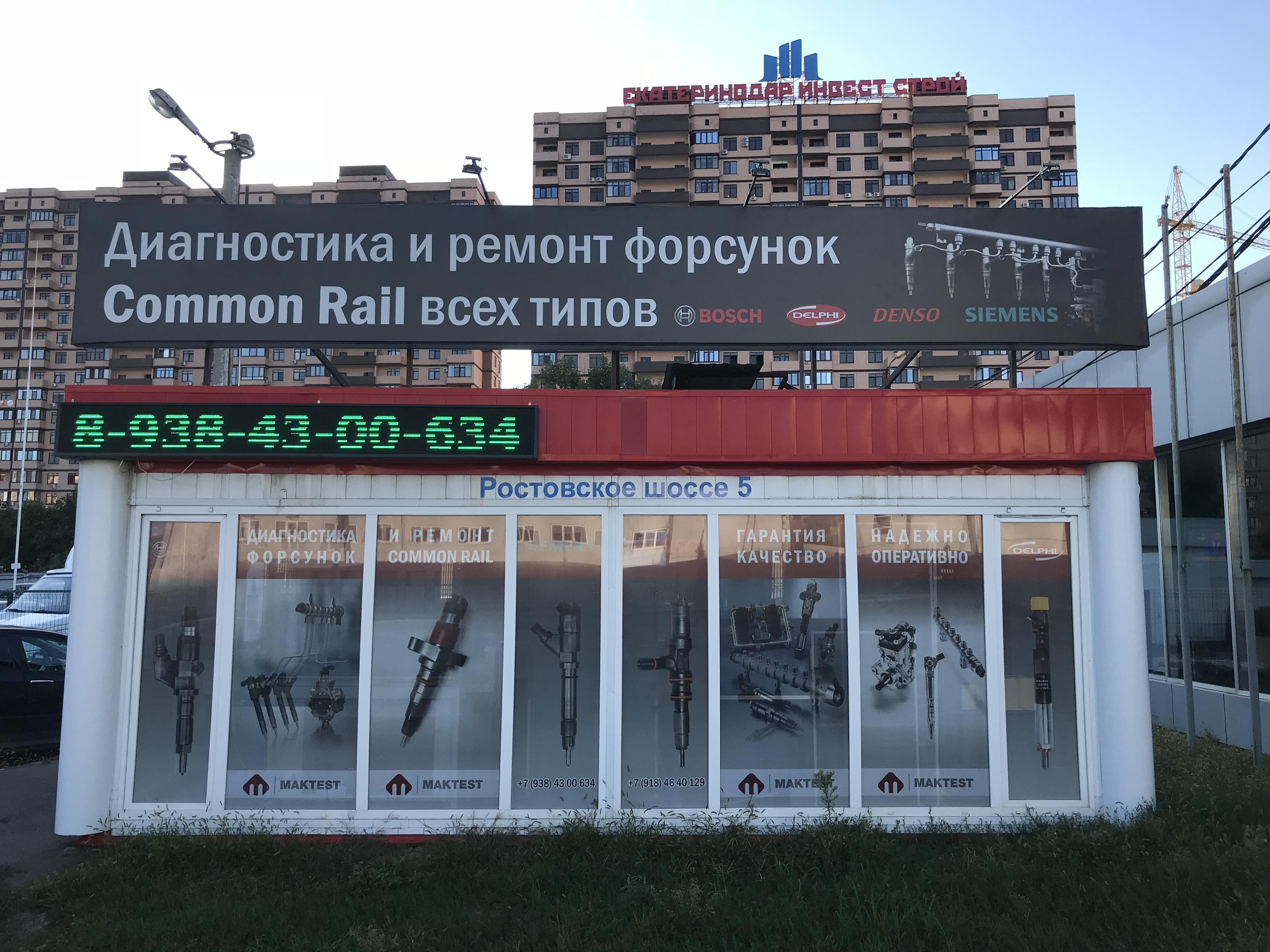 Опиаты отзывы Нефтеюганск Стаф bot telegram Раменское